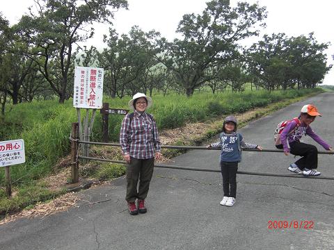 2009.8.22涌蓋山 (2)s