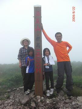 2009.8.22涌蓋山 (30)s