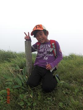 2009.8.22涌蓋山 (20)s