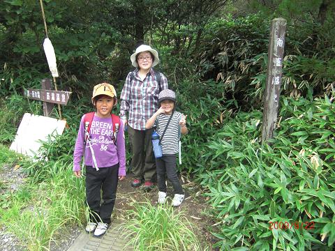 2009.8.22涌蓋山 (24)s