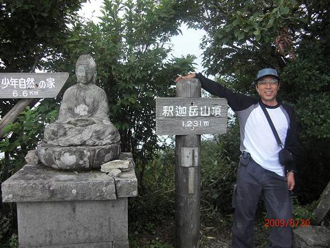 2009.8.30釈迦ヶ岳・御前岳 (16)s
