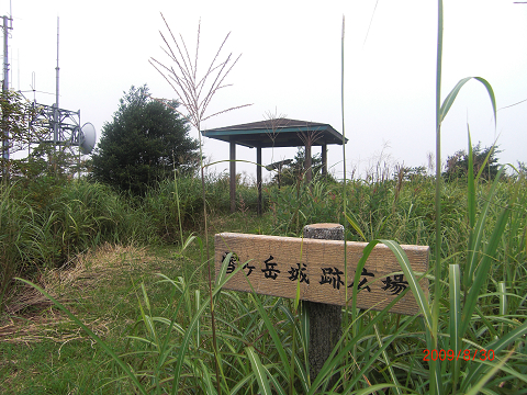 2009.8.30釈迦ヶ岳・御前岳 (7)s