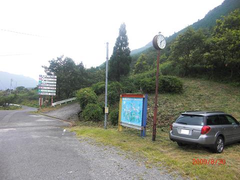2009.8.30釈迦ヶ岳・御前岳s