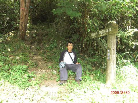 2009.8.30釈迦ヶ岳・御前岳 (43)s