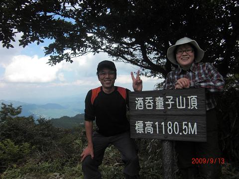 2009.9.13酒呑童子山 (24)s