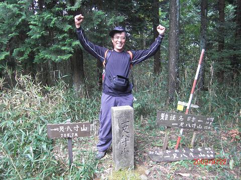 2009.9.20一尺八寸山 (5)s