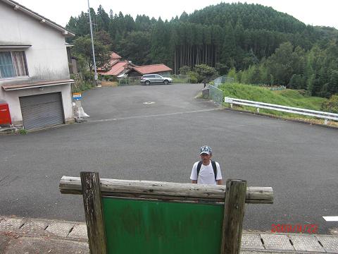 2009.9.20月出山岳 (2)s