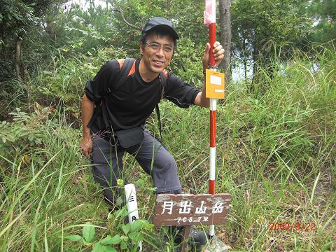 2009.9.20月出山岳 (19)s