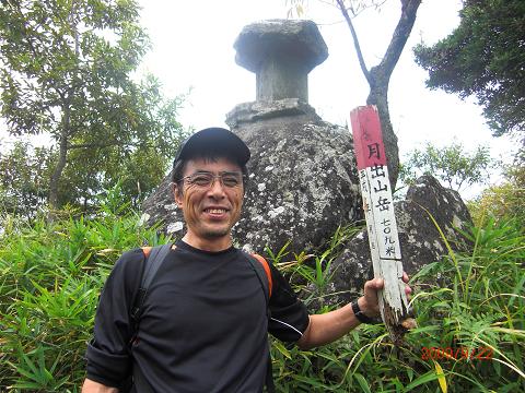2009.9.20月出山岳 (15)s