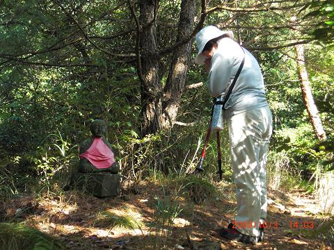 2009.10.3鳥屋山 (5)s