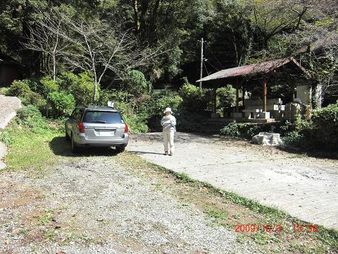 2009.10.3鳥屋山s