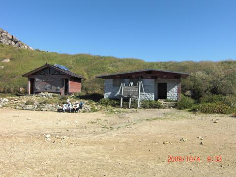 2009.10.4九重五峰 (64)s