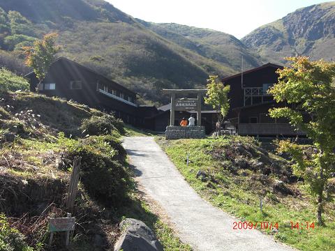 2009.10.4九重五峰 (121)s