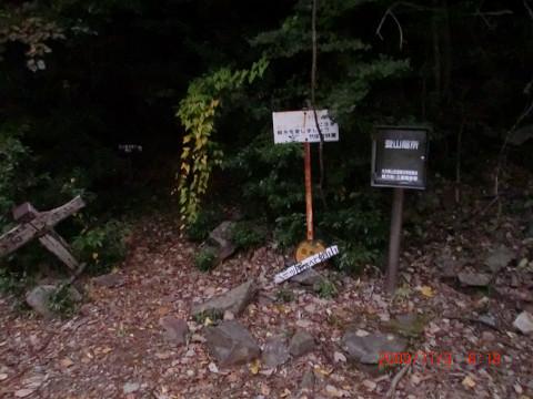2009.11.3傾山 (1)s