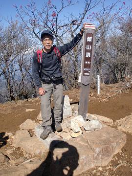 2009.11.3傾山 (86)s