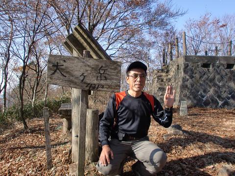 209.11.8犬が岳・求菩堤山. (29)s