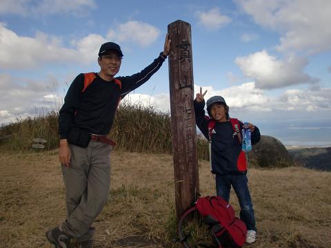 2009.11.14貫山 平尾台. (69)s