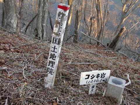 2009.11.23古祖母山・障子岳・親父山 (5)s