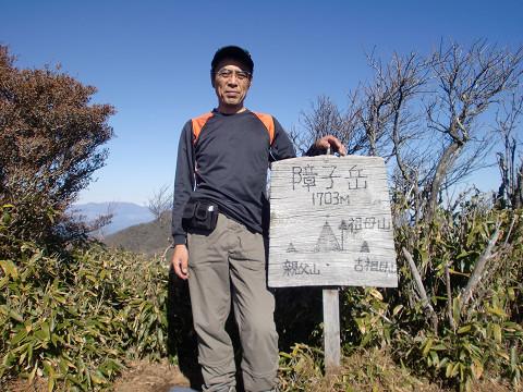 2009.11.23古祖母山・障子岳・親父山 (52)s