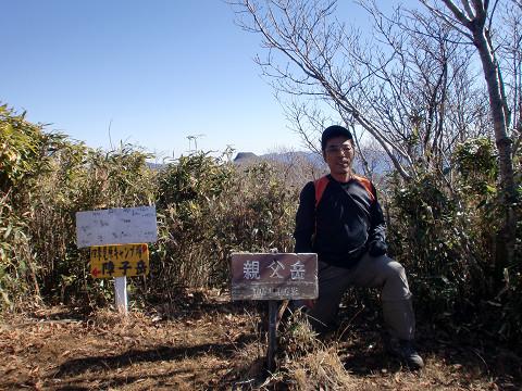 2009.11.23古祖母山・障子岳・親父山 (59)s