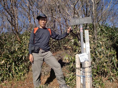 2009.11.23古祖母山・障子岳・親父山 (77)s