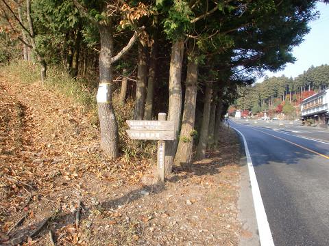 2009.11.28古処山縦走s