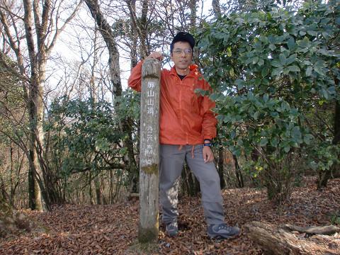 2009.11.28古処山縦走 (30)s