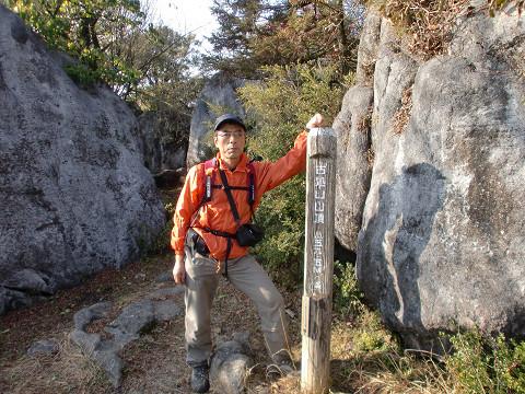 2009.11.28古処山縦走 (49)s