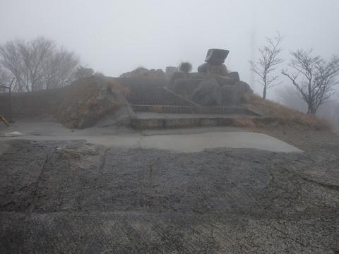 2010.1.11紫尾山 (2)s