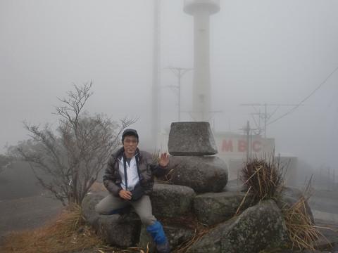 2010.1.11紫尾山s