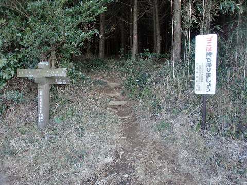 2010.1.14ニノ岳・三ノ岳 (5)s