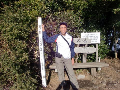 2010.1.14ニノ岳・三ノ岳 (6)s