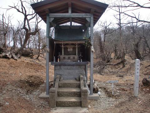 2010.2.7白髪岳 (8)s
