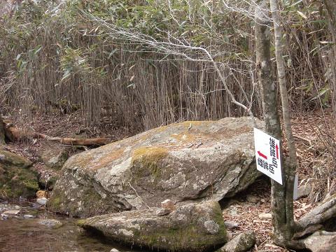 2010.2.13鉾岳 (21)s