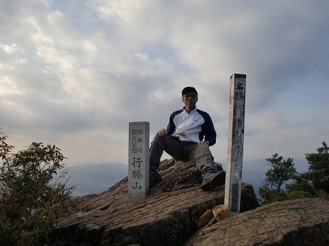 2010.2.21行縢山 (14)s