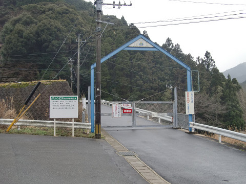 2010.2.27九千部山 (1)s