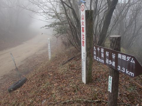 2010.2.27九千部山 (6)s