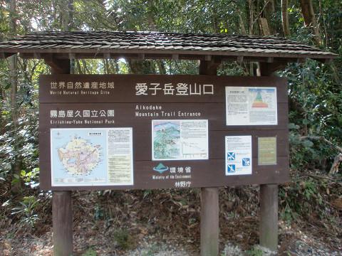 2010.3.20愛子岳 (19)s