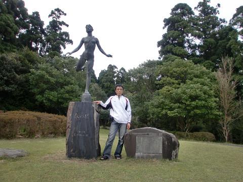 2010.3.20愛子岳 (79)s
