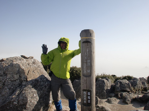 2010.3.21宮之浦岳・永田岳・黒味岳 (67)s