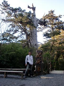 2010.3.21宮之浦岳・永田岳・黒味岳 (168)s