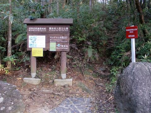 2010.3.22モッチョム岳 (11)s