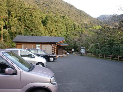 2010.3.22モッチョム岳 (5)s