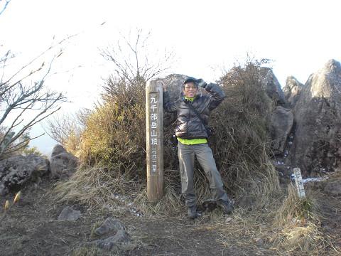 2010.3.27九千部岳 (29)s