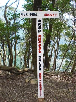 2010.3.27八郎岳 (1)s