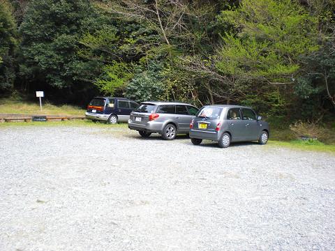 2010.3.27八郎岳s