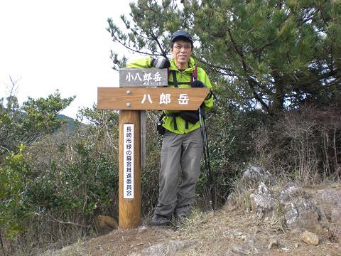 2010.3.27八郎岳 (12)s
