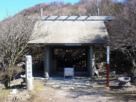 2010.3.27普賢岳 (25)s