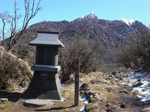 2010.3.27普賢岳 (58)s