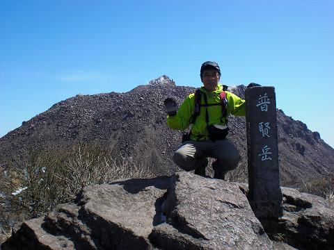 2010.3.27普賢岳 (67)s